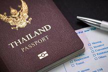 Важно! 1 января 2018 года в Таиланде обновилась иммиграционная форма T.M.6