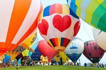 В Чианграе пройдет романтический фестиваль воздушных шаров