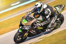 В Таиланде пройдет международная гонка MotoGP