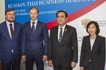 Бизнес-форум «Россия-Таиланд» прошел в Бангкоке