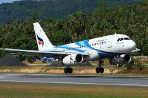 Bangkok Airways запустит новые рейсы к началу высокого сезона