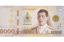 Новые банкноты с изображением Рамы Х вошли в обиход