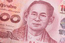 Жители Таиланда отмечают День памяти Рамы IX