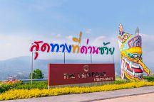 Новая достопримечательность появилась в провинции Лей