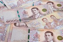 Новая банкнота Таиланда получила международную премию