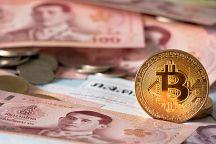 В Таиланде разрешили четыре криптовалюты