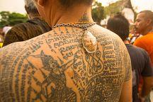 Фестиваль магических татуировок сак янт пройдет в храме в Банг Пра