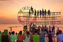 На острове Пханган пройдет очередная Full Moon Party