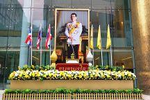 28 июля Королевство празднует День рождения Его Величество
