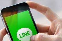 В Таиланде станут доступны онлайн-платежи через систему Line Pay