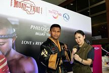 ТАТ выпустило журнал о тайском боксе