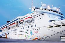 В Таиланде появится новый круизный морской терминал