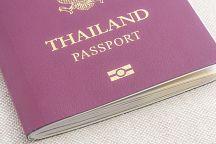 Полугодичная виза в Таиланд станет реальностью