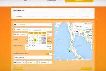 Обновление онлайн-бронирования на сайте SAYAMA Travel – видеоролик