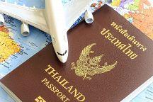 Многоразовые туристические визы в Таиланд будут доступны с 13 ноября