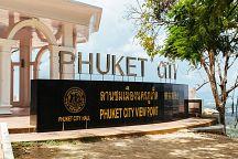 На Пхукете придет к власти новый губернатор