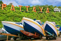 Ребрендинг знаменитого туристического региона Паттайя