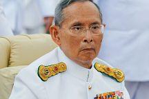 Таиланд отметил юбилей правления Короля