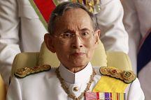 Таиланд отмечает День рождения Короля!