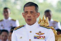 В Бангкоке готовят памятную книгу для Короля Рамы Х