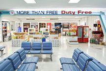 Аэропорт в Паттайе готовят к реконструкции