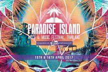 На Самуи пройдет музыкальный фестиваль Paradise Island