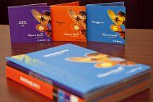 Приглашаем вас оставлять отзывы на каталог «Таиланд 2015»