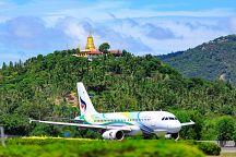 Компания Bangkok Airways вошла в список лучших авиалиний мира