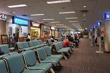 Аэропорт Хат Яй готовится к масштабной реновации