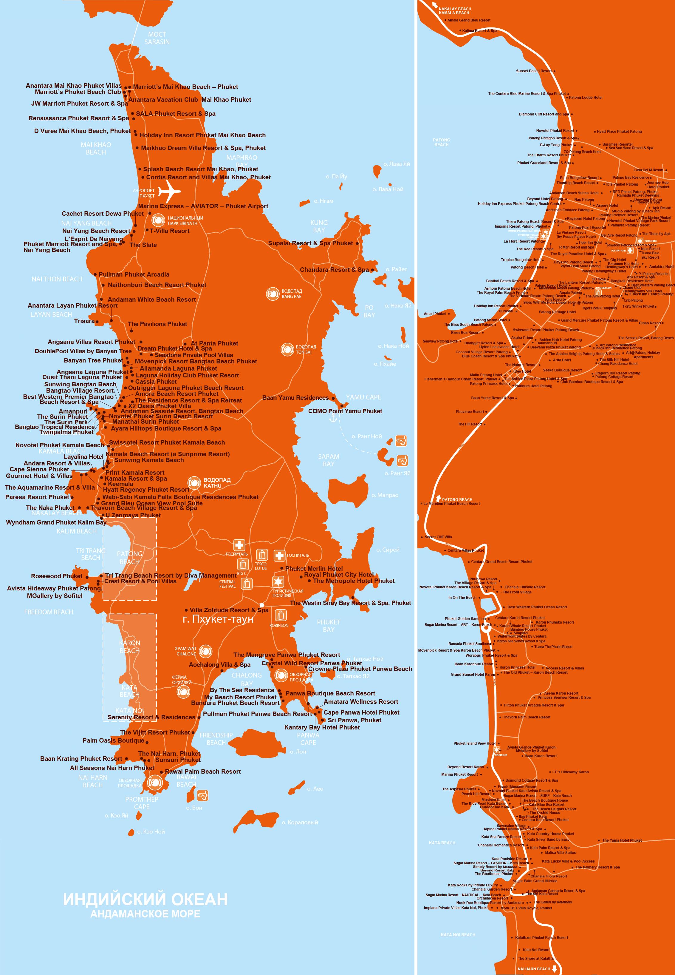 Karta Phuket.Ibis Karta Phuket Foto