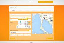 Онлайн-бронирование на сайте SAYAMA Travel – видеоролик