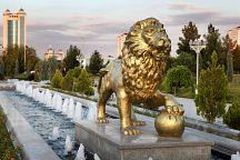 Поздравляем с Днем Независимости Туркменистана!