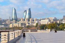 Поздравляем с Днем Конституции Азербайджана!