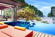 SAYAMA Travel. Специальное предложение от сети отелей Centara Thailand