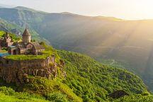 Поздравляем с Днем Республики в Армении!
