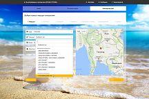 Вебинар «Обновленная система online-бронирования»