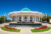 Поздравляем с Днем Конституции Республики Узбекистан!
