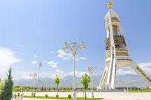 Поздравляем с Днем нейтралитета Туркменистана!