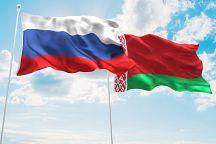 Поздравляем с Днем единения народов Беларуси и России!
