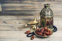 Поздравляем с Рамаданом!