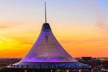 Поздравляем с Днем Конституции Казахстана!