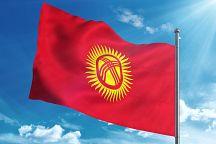 Поздравляем с Днем независимости Кыргызстана!