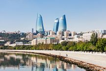 Поздравляем с Днем Конституции Республики Азербайджан!