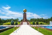 Поздравляем с Днем Конституции Узбекистана!