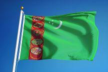Поздравляем с Днем государственного флага!