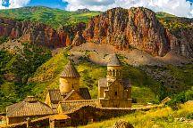 Поздравляем с Днем Конституции Армении!