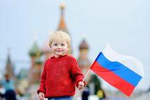 Поздравляем с Днем народного единства России!